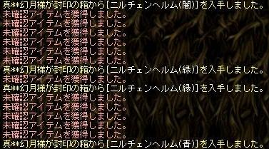 Maple140414_140520.jpg