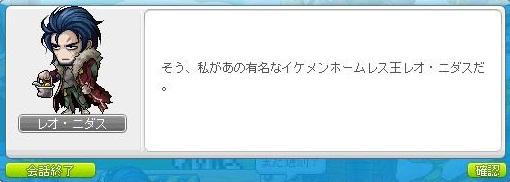 Maple140422_154527.jpg