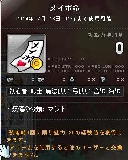 Maple140529_015744.jpg