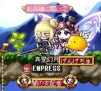 Maple140529_033042.jpg