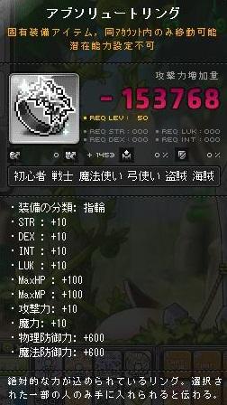 Maple140530_142451.jpg