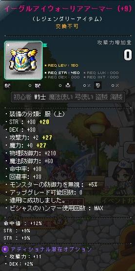 Maple140601_185615a.jpg