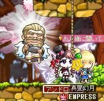 Maple140705_072641.jpg