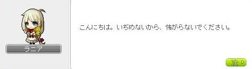 Maple140705_072653.jpg