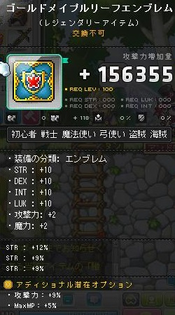 Maple140709_033844.jpg