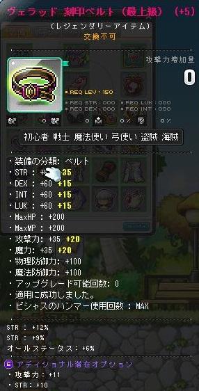 Maple140710_201112.jpg