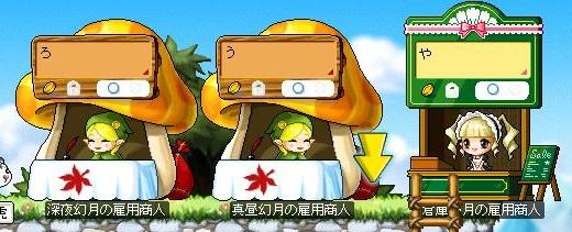 Maple140718_165145.jpg