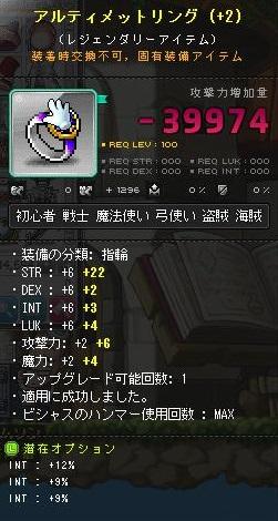 Maple140721_163139.jpg