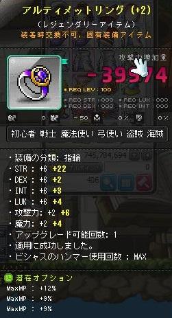 Maple140721_163412.jpg