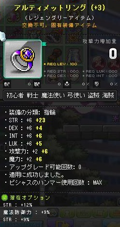 Maple140722_213311.jpg