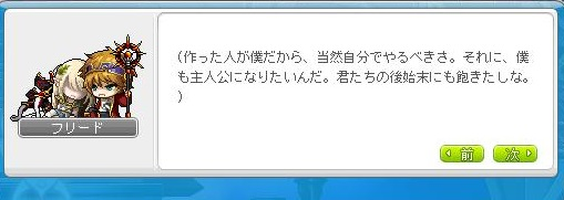 Maple140723_141041.jpg