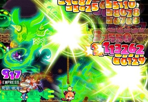 Maple140803_135909.jpg