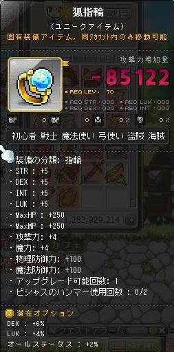 Maple140803_162216.jpg