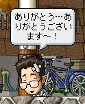 Maple140806_021047.jpg