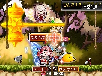 Maple140810_144452.jpg