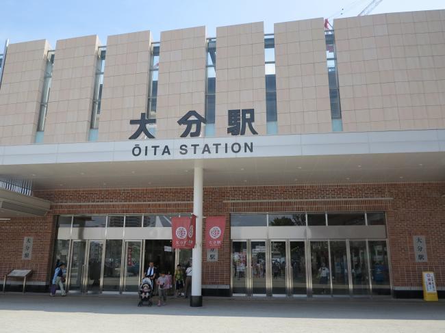 電車に乗ってみつけよう! 九大・日田彦山・豊肥線、九州 ...