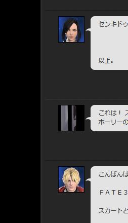 f20140418_1.jpg