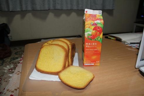 野菜ジュースパン