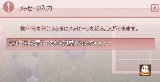 mabinogi_2014_03_14_414.jpg