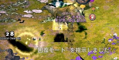 mabinogi_2014_03_20_540.jpg