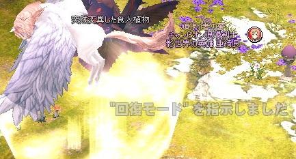 mabinogi_2014_03_20_545.jpg
