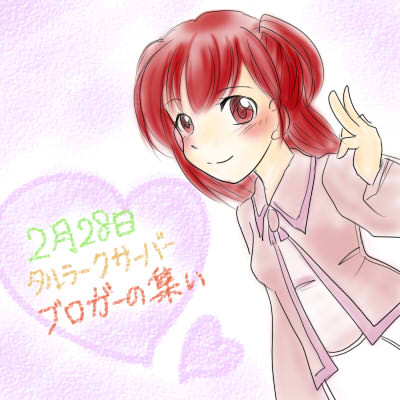 20140228001絵