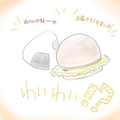 20140426001絵