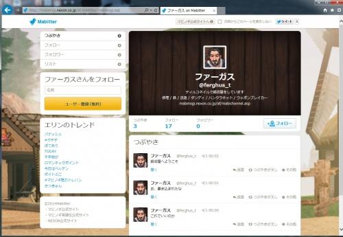 mabinogi20140401HP.jpg