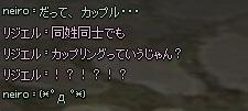 mabinogi_2014_02_14_080.jpg