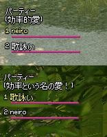 mabinogi_2014_02_15_025.jpg