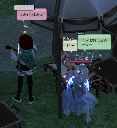 mabinogi_2014_02_15_034.jpg