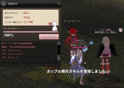 mabinogi_2014_02_15_043.jpg