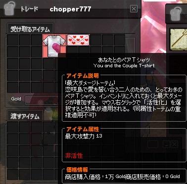 mabinogi_2014_02_15_048.jpg
