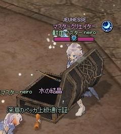 mabinogi_2014_02_16_004.jpg