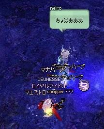 mabinogi_2014_02_24_004.jpg