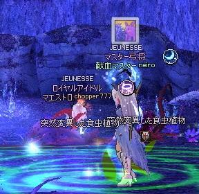 mabinogi_2014_02_25_014.jpg