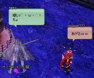 mabinogi_2014_02_25_034.jpg