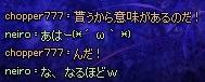 mabinogi_2014_02_25_035.jpg