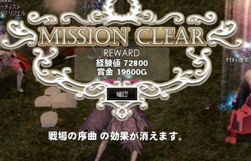 mabinogi_2014_02_27_015.jpg