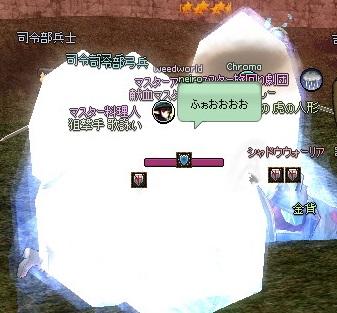 mabinogi_2014_02_27_020.jpg