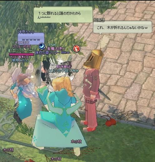 mabinogi_2014_02_28_028.jpg