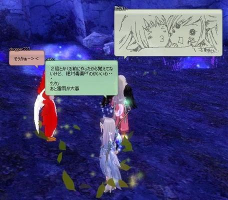 mabinogi_2014_03_01_012.jpg