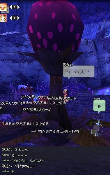 mabinogi_2014_03_03_015.jpg