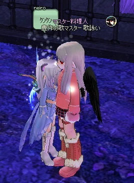 mabinogi_2014_03_03_024.jpg