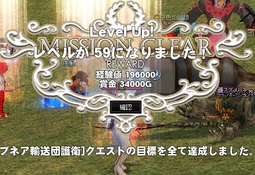mabinogi_2014_03_09_004.jpg