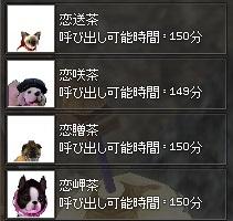 mabinogi_2014_03_10_002.jpg