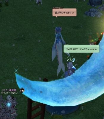 mabinogi_2014_03_10_044.jpg