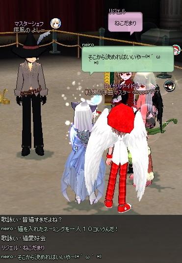 mabinogi_2014_03_11_017.jpg