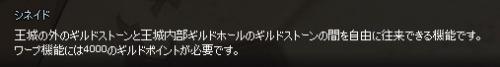 mabinogi_2014_03_12_007.jpg