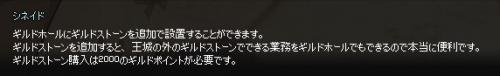 mabinogi_2014_03_12_009.jpg